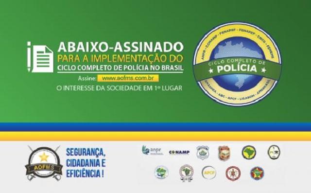 Associação de Oficiais da Polícia Militar promove Seminário sobre Ciclo Completo de Polícia