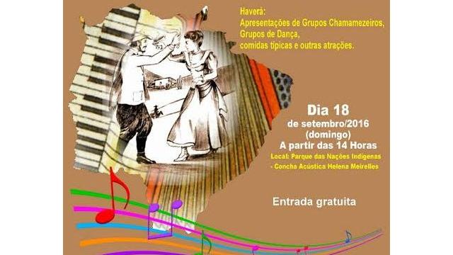 FCMS faz homenagem ao chamamé com evento na Concha Acústica Helena Meirelles