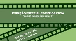 <i>Programa Curta MS</i> homenageia Campo Grande com série de curtas-metragens nesta sexta na <i>TVE</i>