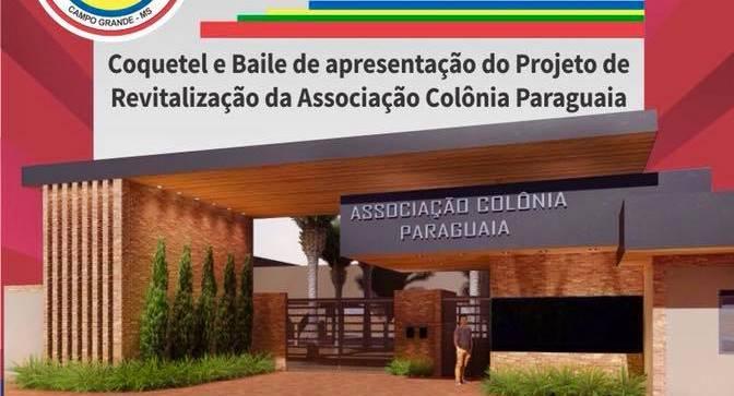 Revitalização da Colônia Paraguaia visa a transformar a instituição em um ponto turístico e cultural de Campo Grande. (Foto: Reprodução)