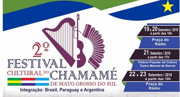 Festival será realizado na Praça do Rádio e no Centro de Convenções Rubens Gil de Camillo, em Campo Grande. (Imagem: Divulgação)