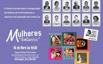 Exposição será aberta nesta terça-feira, quando também ocorre inauguração de galeria dos ex-presidentes da Fertel. (Imagem: Divulgação)