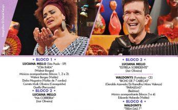 Confira as trações do Sr. Brasil deste domingo. (Imagem: Divulgação)