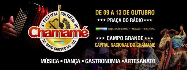 Festival Cutlural do Chamamé terá atividades realizadas na Praça do Rádio Clube e em mais 4 endereços. (Imagem: Divulgação)