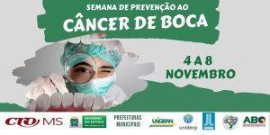 Campanha terá Dia D na Praça Ary Coelho até as 13h. (Imagem: CRO-MS/Reprodução)